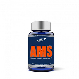 AMS (850mg) (100caps)