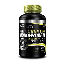 100% Creatine Mono. (100 g)