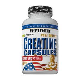 Pure Creatine Capsules (100 caps)