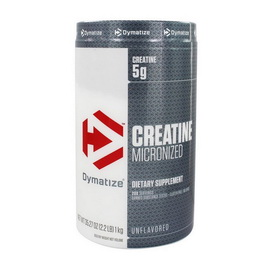 Creatine Micronized (1 kg)