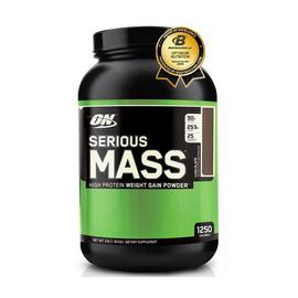 Serious Mass (1.36 kg)