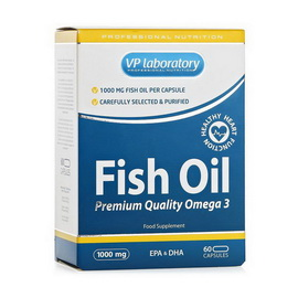 FISH OIL (60 caps)