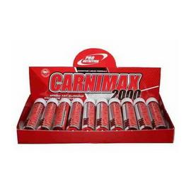 Carnimax 2000 (20 ampoules)