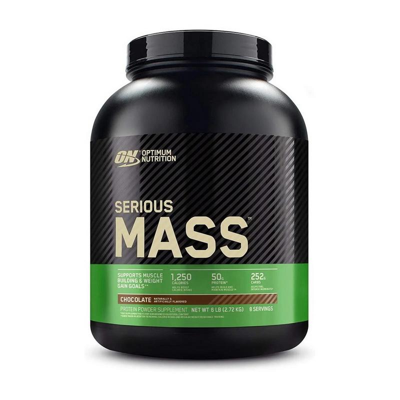 Serious Mass (2,7 kg)