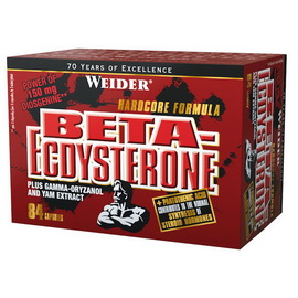 Beta-Ecdysterone (84 caps)