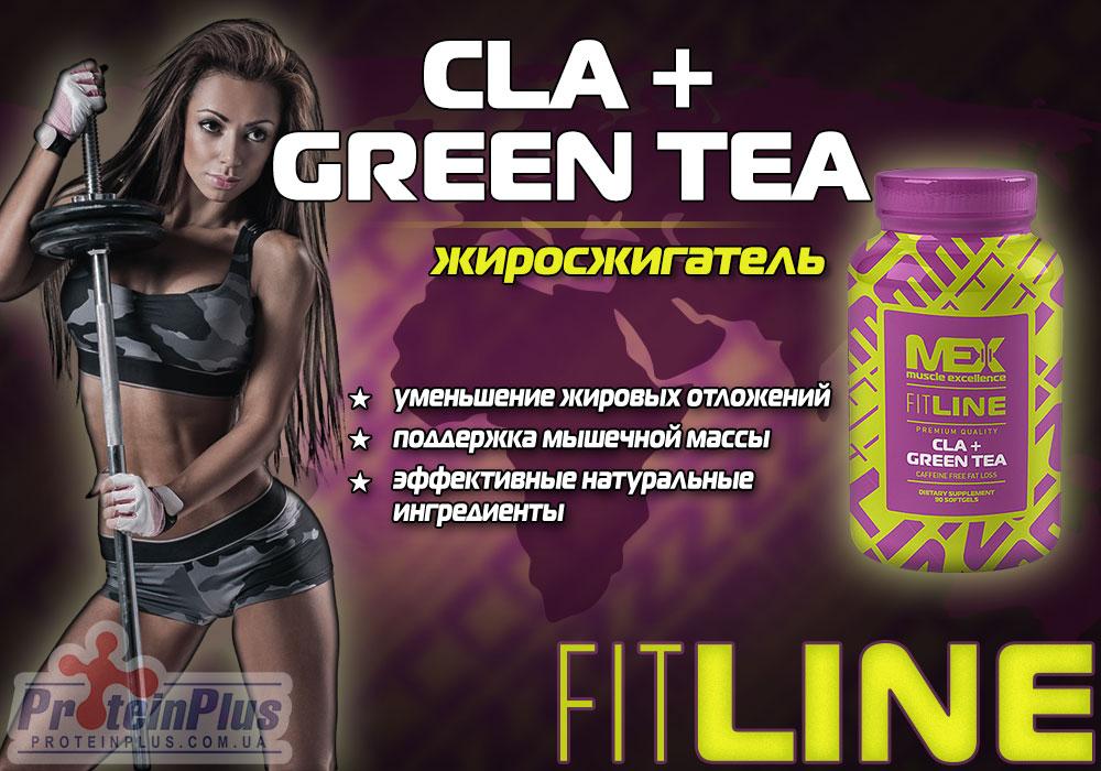 MEX Fit Line CLA Green-Tea