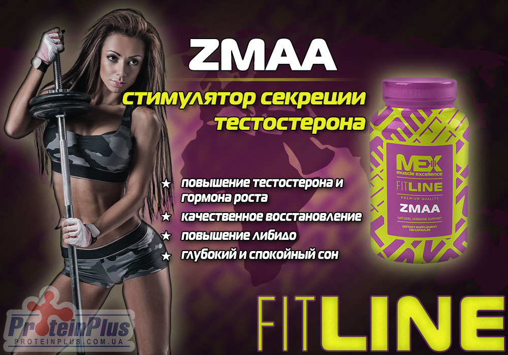 MEX Fit Line ZMAA