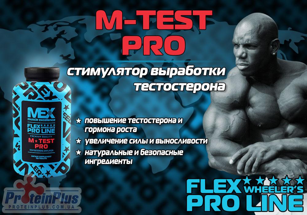Testosterone для увеличения тестостерона в Нефтекамске